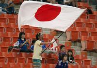日本超越美国成全球最大比特币市场 中国早就没那么重要了