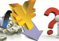 被忽视的增长:投资无形化与消费服务化