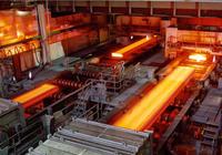 2018年钢铁行业的几点猜想 ——对政府工作报告关于重点行业去产能任务的解读