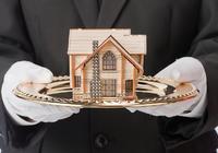 房地产调控反思和长效机制建设