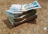 委内瑞拉随想:100美元能买到什么?