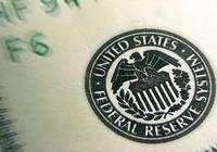 美联储延缓加息,A股投资机会几何
