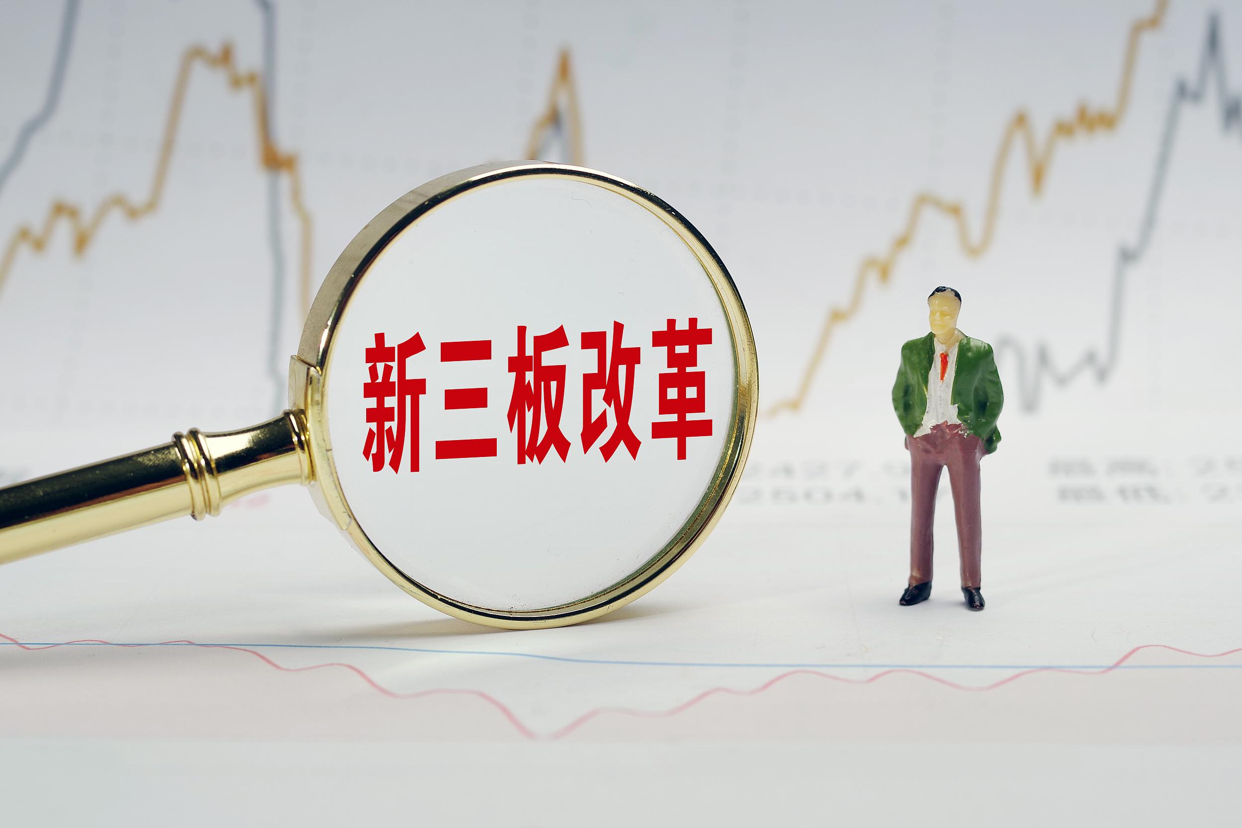 """一天内4起精选层IPO项目终止审查,北交所""""预备役""""把关依旧从严"""