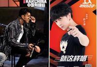 """【独家】制作人拆解《中国有嘻哈》《明日之子》:""""新网综""""下的造星与变现"""