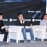 【见闻峰会】Fintech如何重塑金融业?