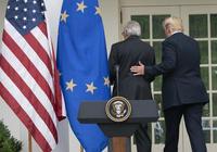 欧美距离零关税还有多远?