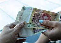 """阿根廷央行再出10亿美元""""救市"""" 比索收盘依然创纪录新低"""