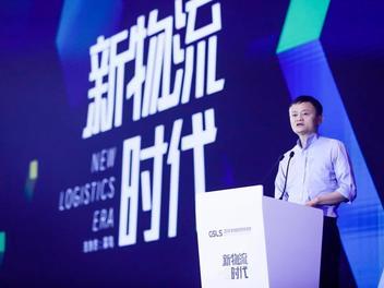 """120亿港元建香港枢纽只是第一步,菜鸟""""智能物流骨干网""""又将在迪拜建数字贸易中枢"""
