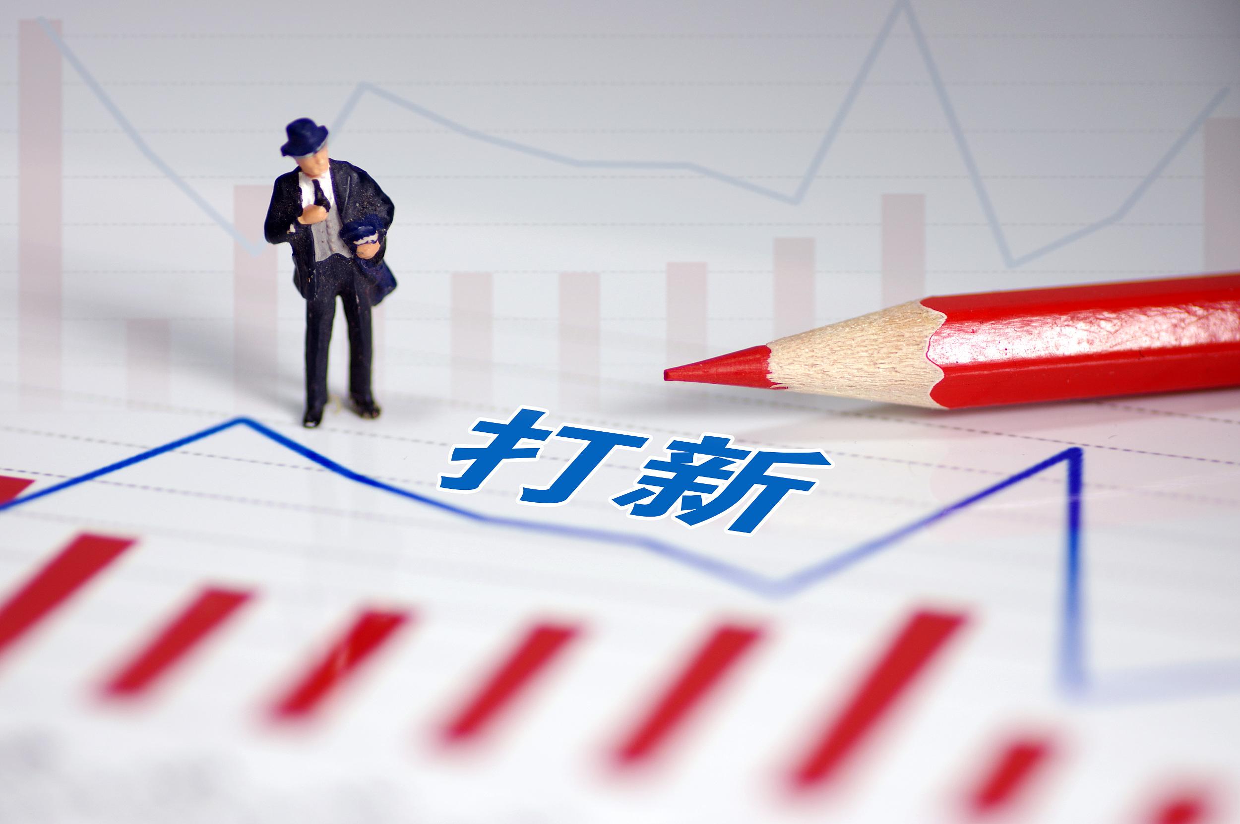 10月精选层新股数增至12只,打新冻结资金规模或超2000亿