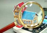 盛松成:扭转房价只涨不跌的预期正当其时