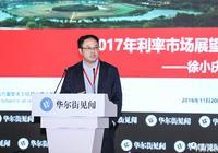 【见闻峰会】徐小庆:如果中国信用扩张开始放缓,全球复苏明年下半年会开始回落