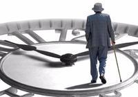 税延养老资投资办法来袭 股市或再增新弹药
