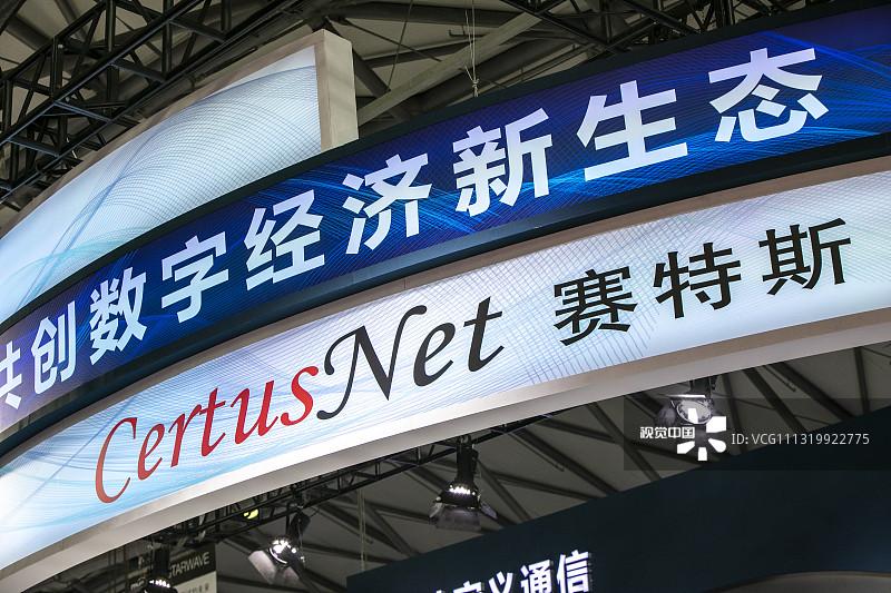 毛利超60%!电信、联通网络设备供应商「赛特斯」递交招股说明书