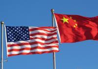应美方邀请,商务部副部长王受文将率团赴美举行中美经贸问题副部级磋商