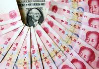 美元指数若到95,人民币能到哪儿?