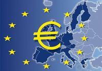 欧洲经济换挡
