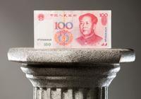 金融小集体要服务国家大战略