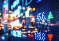 美联储如期加息 金融股拖累标普 道指连续四天创新高