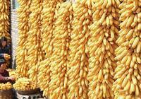 中央一号文件:深入推进农业供给侧结构性改革