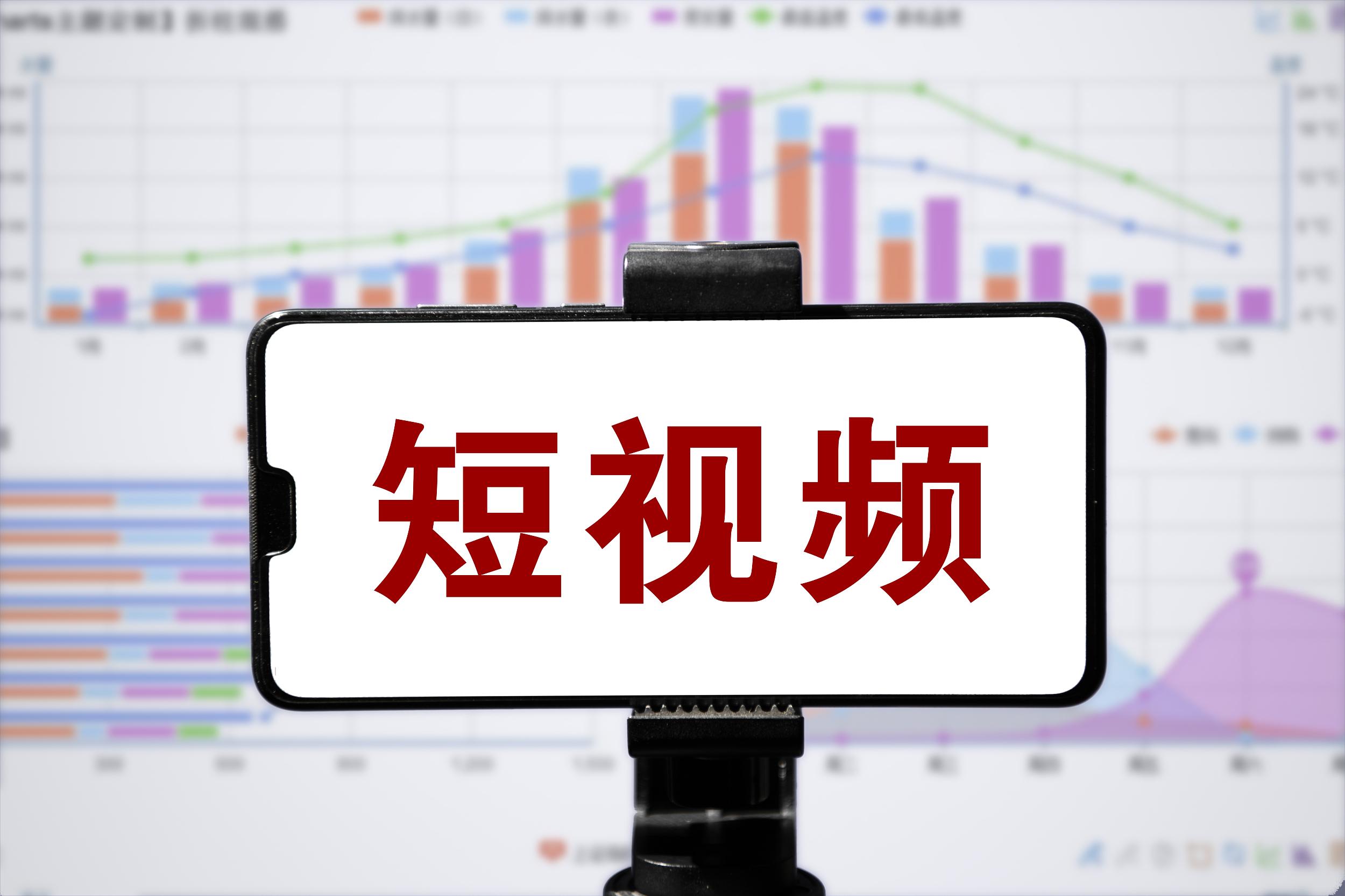 年收60亿!赚京东的钱付给字节,这个短视频运营商踩上风口了?