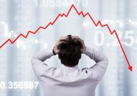 债市频频违约爆雷 十年期国债期货创逾四个月最大跌幅