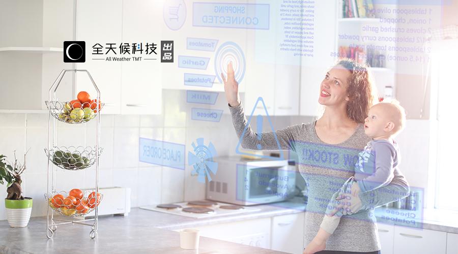 智能家居|科技、家电巨头混战AIoT:谁是未来十年的新入口?