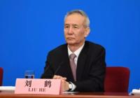 刘鹤:中德同意推动金融市场双向开放,促进资本市场互联互通