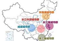区域中国:增长极与政策季