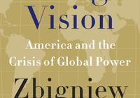 """基辛格""""第二""""最后的遗言:2020年前美国必须解决的六大事务"""