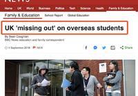 """英国加入""""抢人大战"""":欲复活PSW签证,允许留学生工作两年"""