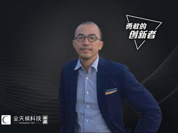 """独家对话 """"跨境独角兽捕手""""陈凛:中国缺少大型科技PE,外资PE的机会来了"""