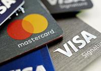 独家 | Visa、万事达卡入华进程受阻?中国央行回应称从未干预