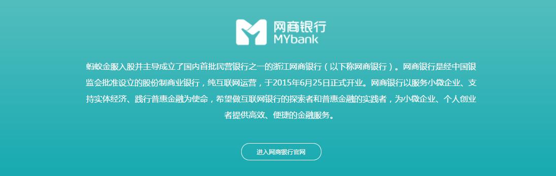 进击的亚马逊!颠覆零售业后又悄悄抢银行业生意…… - 木买蚂蚁 - hfzhangping的博客