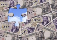 无论是日元还是黄金,核心变量都在于fed带来的结果【214】