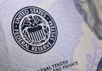 美联储12月如期加息 美股黄金美债涨 美元跌