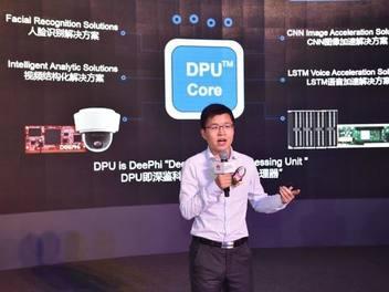 【AI芯片系列访谈】深鉴科技姚颂:AI芯片在应用层的爆发至少还得等2到3年