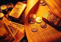 国际收支平衡表 | 基础·第 3 讲