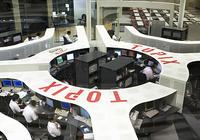 亚太市场纷纷进入技术性熊市 日本股市能一枝独秀吗?