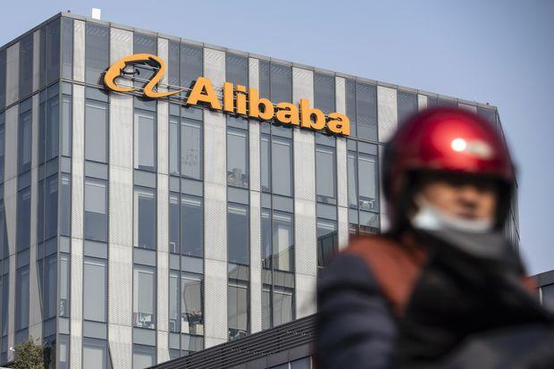 阿里巴巴|市场监管总局依法对阿里巴巴集团控股有限公司在中国境内网络零售平台服务市场实施