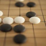 新华网:理性看待茅台的股价