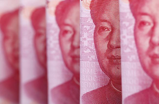 中国央行开展1000亿元1年期MLF操作 利率与此前持平
