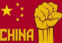 人民日报:GDP超74万亿元同比增6.7% 中国经济成绩让唱空者落空