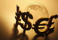 人民日报:人民币稳定基调未变