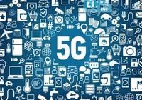 中国5G红利,到底有多少落地?——1月5日海外脱水研报
