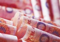 湖南拟清理规范政府融资平台:限制平台数量 存量债务分类处置