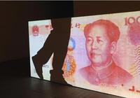 央行孙国峰:适当调整贷款创造货币的渠道 抵消银行影子收缩的效果