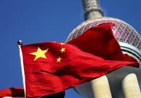 人民日报评论:中国放宽市场准入、降低汽车关税是迫于美国压力?看事实