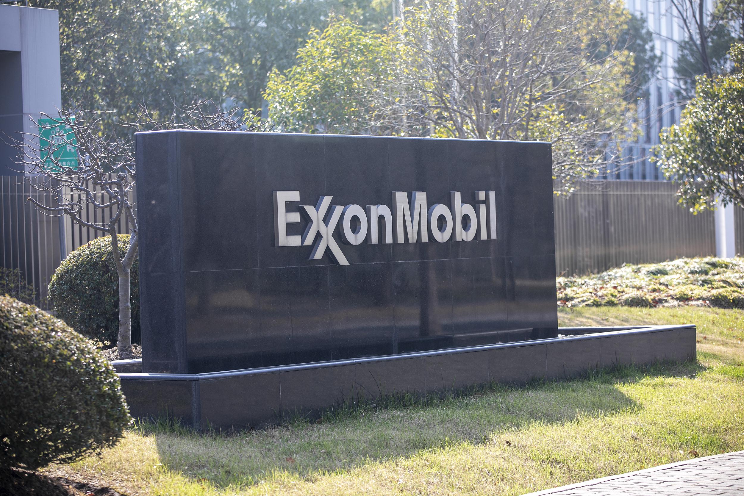 石油巨头转身!埃克森美孚计划2050年实现碳中和