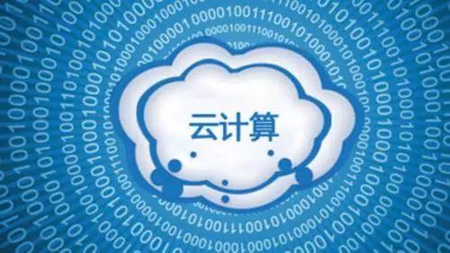 云计算培训|运维培训|人工智能培训|网络安全培训-云唯IT实训