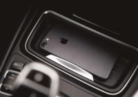 新iPhone不给力?iCar了解一下